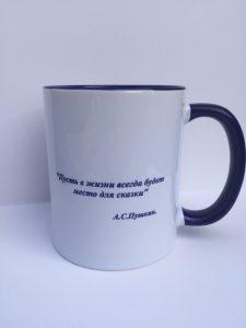 Чашка с надписью фото 1