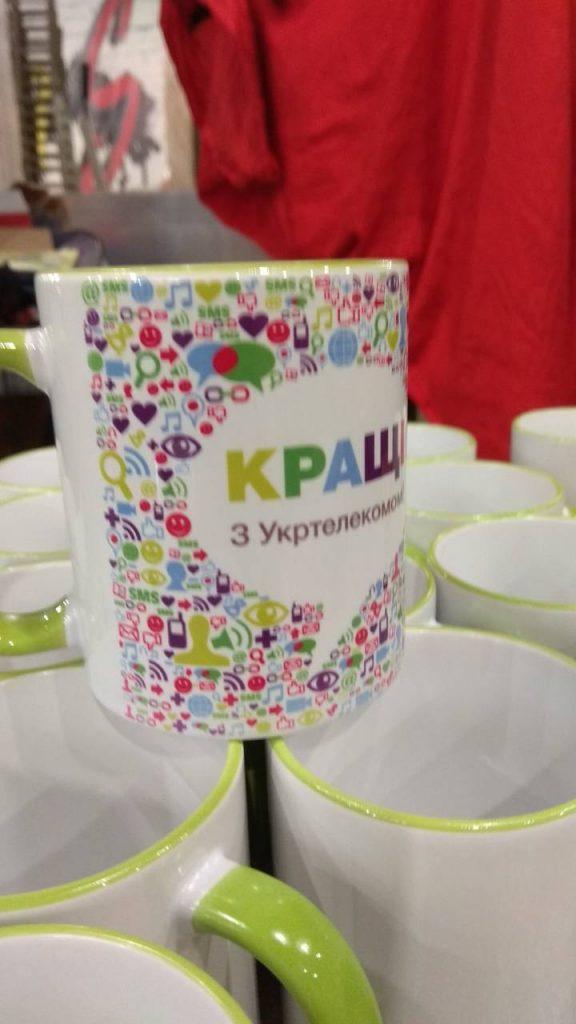Чашка с надписью фото 3